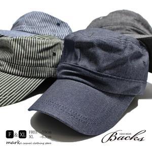 BACKS / バックス 大きいサイズ対応 シャンブレー / ヒッコリー ワークキャップ メンズ レディース 帽子 キャップ カジュアル ゴルフ ゴルフキャップ FREE XL|auc-mark