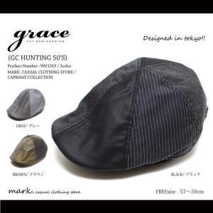 グレース/grace CG HUNTING 50'S 切り替え6パッチハンチング サイズ調節可能 フリーサイズ メンズ 帽子 ゴルフ|auc-mark