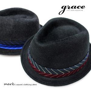 grace / グレース RUDE HAT BAR ウール100% フェルト 中折れハット メンズ レディース ハット フェルトハット 帽子 高級 ゴルフ カジュアル 秋 冬 FREE フリー|auc-mark