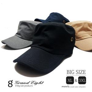ワークキャップ キャップ メンズ レディース 大きいサイズ 帽子 ゴルフ アウトドア 春 夏 秋 冬 メンズ帽子 メンズキャップ マイクロキャンバス ワンオアエイト|auc-mark
