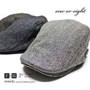 one or eight / ワンオアエイト 大きいサイズ対応 ヘリンボーン ツイード サイドベルト ハンチング メンズ レディース 帽子 キャップ カジュアル ゴルフ FREE XL|auc-mark