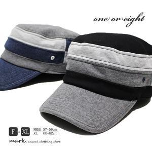 one or eight / ワンオアエイト 大きいサイズ対応 スウェット 切替えパターン ワークキャップ メンズ レディース 帽子 キャップ カジュアル ゴルフ FREE XL|auc-mark