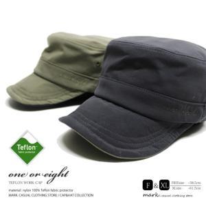 メンズ 帽子 ワークキャップ 撥水 釣り ゴルフ アウトドア キャップ 大きいサイズ たためる帽子 テフロン加工 メンズ帽子 メンズキャップ ワンオアエイト|auc-mark