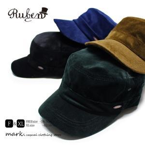 RUBEN /ルーベン 大きいサイズ対応  VEROR CORDUROY WORK CAP ベロア コーデュロイ キャップ メンズ レディース 帽子 カジュアル アウトドア ゴルフ フリーサイ|auc-mark