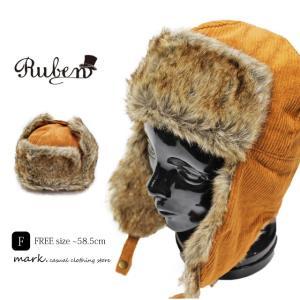 RUBEN /ルーベン CORDUROY FLIGHT CAP コーデュロイ フライトキャップ パイロットキャップ メンズ レディース 帽子 2WAY 耳あて ファー スノーボード スキー ア auc-mark