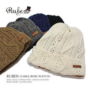 RUBEN / ルーベン CABLE BORE WATCH ケーブル編み ニットワッチ 裏ボア ニットキャップ メンズ レディース 帽子 ニット帽 暖かい カジュアル 秋 冬 スノボ スキ auc-mark