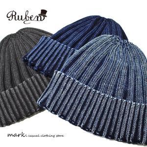 RUBEN/ルーベン INDIGO RIB WATCH 綿 サマーニット ニットキャップ ニット ワッチ フリーサイズ FREE メンズ レディース 帽子 ニット帽 auc-mark