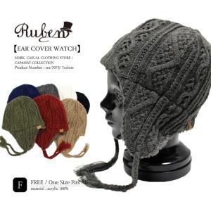 RUBEN /ルーベン EAR COVER WATCH イヤーカバー ワッチ 2WAY 耳つき ニットキャップ メンズ レディース ニット 帽子 耳あて ファー ボア スノーボード スキー 釣 auc-mark