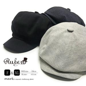RUBEN / ルーベン 別注デザイン 大きいサイズも選べる THERMAL CASKET サーマルキャスケット メンズ レディース 帽子 カジュアル アウトドア ゴルフ|auc-mark