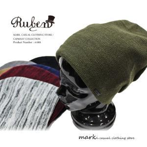 RUBEN / ルーベン SINGLE WATCH シングルワッチ ニットキャップ ニットワッチ ニット帽 厚手 防寒 暖かい タック入り メンズ レディース 帽子 ニット カジュアル auc-mark