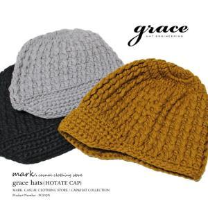 グレース/grace HOTATE CAP ホットレイ ケーブル編み つば付き ニットキャップ ニット帽 ワッチ ウール混 メンズ レディース スキー スノボ auc-mark