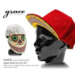 グレース/grace ZUGAI CAP 2WAY ベロア×ステッチ キャップ おもしろキャップ ガイコツ ハロウィン クリスマス 仮装 パーティ メンズ レディース 帽子|auc-mark