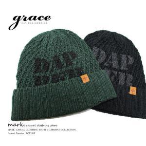 grace/グレース DAPPER WATCH 綿麻 サマーニット ニットキャップ ニット ワッチ フリーサイズ メンズ レディース 帽子 ニット ニット帽 auc-mark