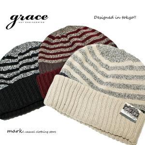 グレース/grace PEABERRY WATCH/リバーシブル ニットキャップ ウール混 ボーダー 無地 ニット帽 ワッチ 帽子 メンズ レディース スキー スノボ auc-mark