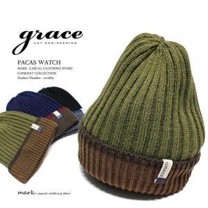 grace / グレース PACAS WATCH ニットキャップ 綿混 ニットワッチ ニット帽 ビーニー メンズ レディース ニット 帽子 スノーボード スノボ スキー アウトドア 春 auc-mark