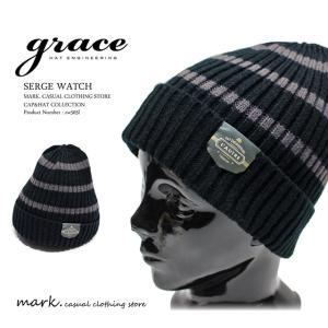 grace / グレース SERGE WATCH ニットキャップ ボーダー ニットワッチ ニット帽 ビーニー メンズ レディース ニット 帽子 カジュアル スノーボード スノボ スキ auc-mark