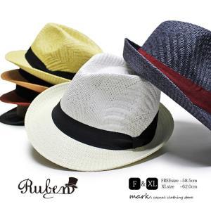 RUBEN ルーベン MIDDLE BRIM PAPER HAT 大きいサイズ対応 ペーパーハット ストローハット メンズ レディース 中折れ ハット 帽子 麦わら帽子 ゴルフ カジュアル|auc-mark