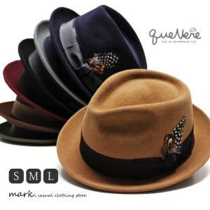 queNere/カーネル 大きいサイズ対応 ティアドロップ ラビットファー・フェルトハット メンズ レディース ハット HAT 帽子 高級 フェルトハット 東洋ハット S M L|auc-mark