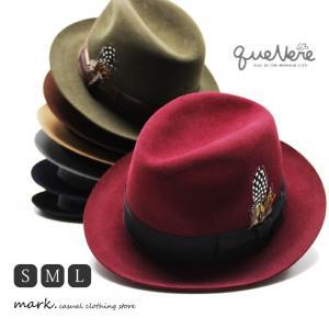 queNere/カーネル 大きいサイズ対応  RABBIT FAR FELT HAT ラビットファー・フェルトハット メンズ レディース ハット HAT 帽子 高級 フェルトハット 東洋ハット|auc-mark