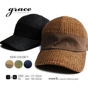 メンズ 帽子 キャスケット キャップ 麦わら帽子 麦わらキャップ 夏 大きいサイズ レディース ワークキャップ grace グレース BUZZ CAP バズキャップ|auc-mark