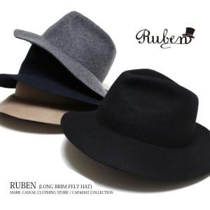 RUBEN/ルーベン WAVE LONG BRIM FELT HAT つば広  ウェーブ フェルトハットメンズ レディース 帽子 中折れHAT サイズ調節付|auc-mark