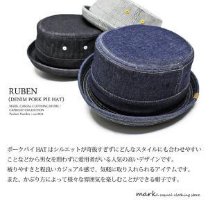 RUBEN/ルーベン DENIM PORK PIE HAT デニム ポークパイハットメンズ レディース 帽子 サイズ調節付/XL|auc-mark|04