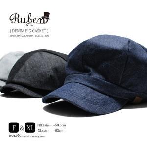 RUBEN/ルーベン DENIM BIG CAS デニムビッグキャス 2WAY ビッグキャスケット キャスハンチング メンズ レディース 帽子 サイズ調節付|auc-mark