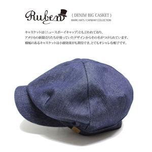 RUBEN/ルーベン DENIM BIG CAS デニムビッグキャス 2WAY ビッグキャスケット キャスハンチング メンズ レディース 帽子 サイズ調節付|auc-mark|02