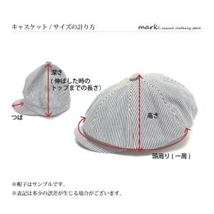RUBEN/ルーベン DENIM BIG CAS デニムビッグキャス 2WAY ビッグキャスケット キャスハンチング メンズ レディース 帽子 サイズ調節付|auc-mark|11
