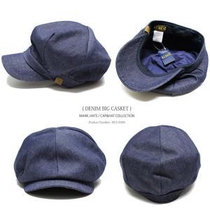 RUBEN/ルーベン DENIM BIG CAS デニムビッグキャス 2WAY ビッグキャスケット キャスハンチング メンズ レディース 帽子 サイズ調節付|auc-mark|03