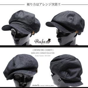 RUBEN/ルーベン DENIM BIG CAS デニムビッグキャス 2WAY ビッグキャスケット キャスハンチング メンズ レディース 帽子 サイズ調節付|auc-mark|04