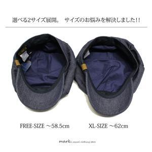 RUBEN/ルーベン DENIM BIG CAS デニムビッグキャス 2WAY ビッグキャスケット キャスハンチング メンズ レディース 帽子 サイズ調節付|auc-mark|05