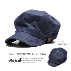 RUBEN/ルーベン DENIM BIG CAS デニムビッグキャス 2WAY ビッグキャスケット キャスハンチング メンズ レディース 帽子 サイズ調節付|auc-mark|06