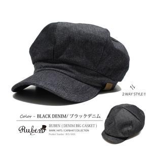 RUBEN/ルーベン DENIM BIG CAS デニムビッグキャス 2WAY ビッグキャスケット キャスハンチング メンズ レディース 帽子 サイズ調節付|auc-mark|07