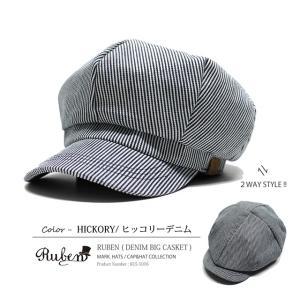 RUBEN/ルーベン DENIM BIG CAS デニムビッグキャス 2WAY ビッグキャスケット キャスハンチング メンズ レディース 帽子 サイズ調節付|auc-mark|08