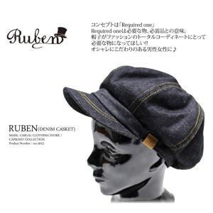 RUBEN/ルーベン DENIM CASKET デニムキャスケット大きいサイズ対応 2WAY キャスハンチング メンズ レディース 帽子 XL サイズ調節付 auc-mark 02