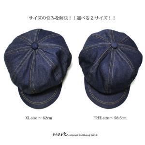 RUBEN/ルーベン DENIM CASKET デニムキャスケット大きいサイズ対応 2WAY キャスハンチング メンズ レディース 帽子 XL サイズ調節付 auc-mark 12