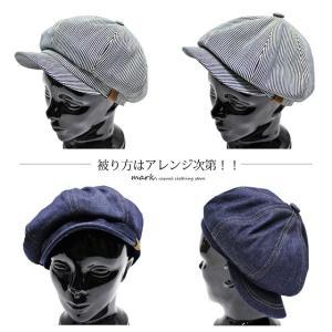RUBEN/ルーベン DENIM CASKET デニムキャスケット大きいサイズ対応 2WAY キャスハンチング メンズ レディース 帽子 XL サイズ調節付 auc-mark 04