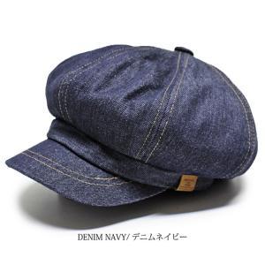 RUBEN/ルーベン DENIM CASKET デニムキャスケット大きいサイズ対応 2WAY キャスハンチング メンズ レディース 帽子 XL サイズ調節付 auc-mark 05