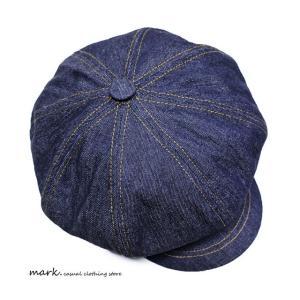 RUBEN/ルーベン DENIM CASKET デニムキャスケット大きいサイズ対応 2WAY キャスハンチング メンズ レディース 帽子 XL サイズ調節付 auc-mark 10