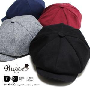 RUBEN/ルーベン SWEAT CASKET スウェットキャスケット 大きいサイズ対応 2WAY キャスハンチング メンズ レディース 帽子 XL サイズ調節付|auc-mark