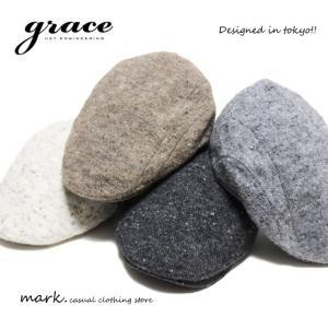 グレース/grace HOME HUNTING ホームハンチング ネップハンチング サイズ調節可能(アジャスター付) メンズ レディース 帽子 CAP HAT|auc-mark