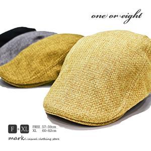 one or eight / ワンオアエイト 大きいサイズ対応 編込みMIX サイドベルト ハンチング メンズ レディース 帽子 ゴルフ  XL FREE|auc-mark