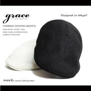 グレース/grace THERMAL HUNTING MIGHTY 形がいい!!と評判のハンチング 柔らかく爽やかな透かし編みニット 全2色( Fフリーサイズ)|auc-mark