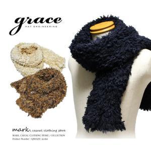 grace/グレース SAVON SNOOD /スヌード ニットスヌード 4WAY ネックウォーマー マフラー メンズ レディース ギフト プレゼント|auc-mark