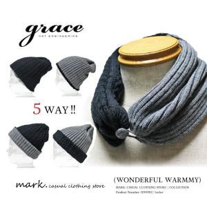 grace/グレース WONDERFUL WARMMY/5WAY ニット ネックウォーマー マフラー ワッチ ニットキャップ メンズ レディース 帽子 ニット帽 スノボ スキー|auc-mark