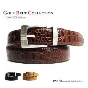 デザインバックル クロコ型押しベルト ゴルフベルト大きいサイズ対応の120cm 全3色 (ロングサイズ 長さ切断可能)|auc-mark