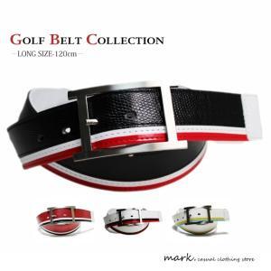 リザードスタイル カラーラインベルト リバーシブル ゴルフベルト 大きいサイズ対応の120cm 全2色 ロングサイズ 長さ切断可能|auc-mark