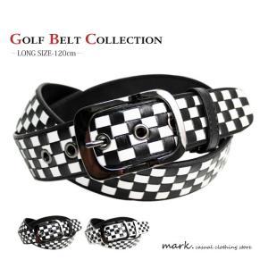 クロームバックルチェッカーベルト ゴルフベルト 大きいサイズ対応の120cm 全3色(ロングサイズ 長さ切断可能)|auc-mark