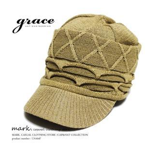 グレース/grace POMELI CASQUETTE SHORT キャスケット ニットキャップ ワッチ 年間通して使いやすい!! ツバ付ニットキャップ auc-mark